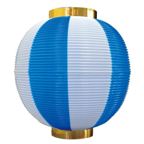 ポリ提灯・提燈(ちょうちん) 8874 尺丸 青白