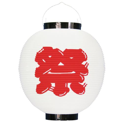 ポリ提灯・提燈(ちょうちん) 8883 祭 尺丸 白