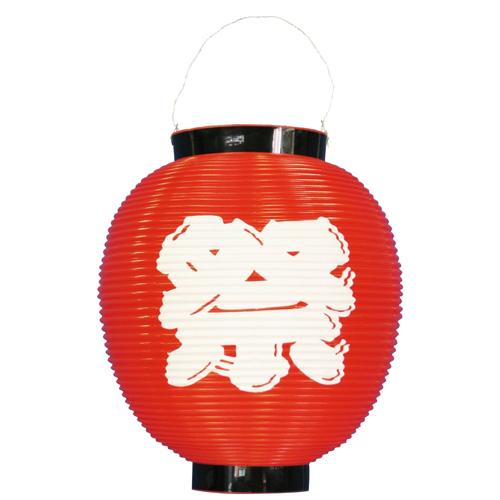 ポリ提灯・提燈(ちょうちん) 8884 祭 八寸丸 赤