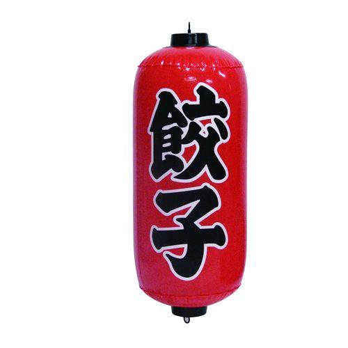 ポップン提灯・提燈(ちょうちん) 9183 餃子 赤