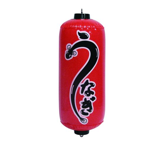ポップン提灯・提燈(ちょうちん) 9186 うなぎ 赤