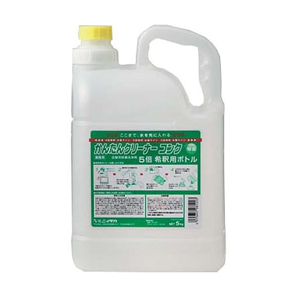 ニイタカ店舗用除菌洗浄剤 かんたんクリーナーコンク専用空ボトル