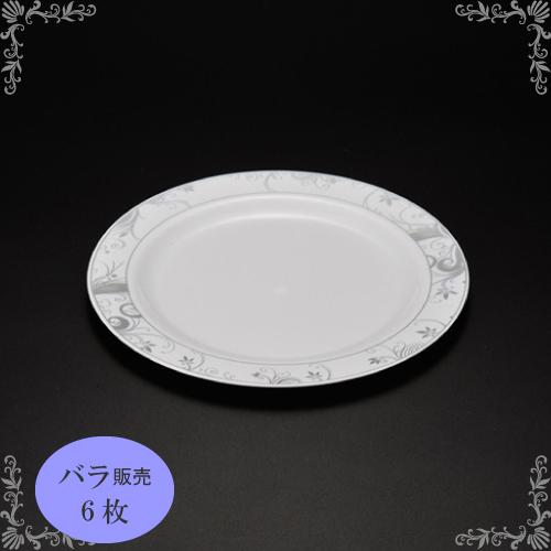 ★ET-01平皿6枚