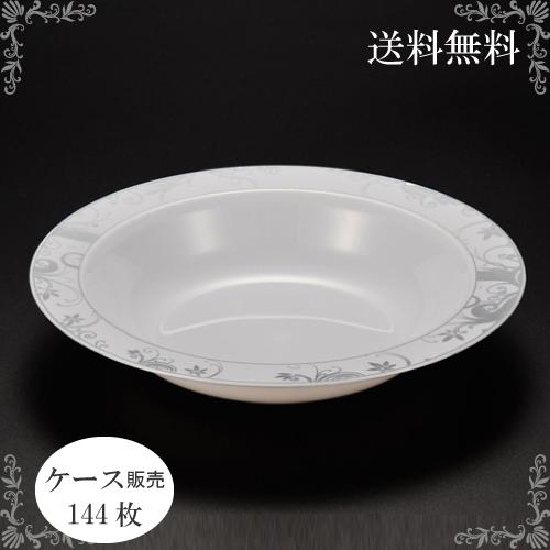 ET-04スープ皿144枚