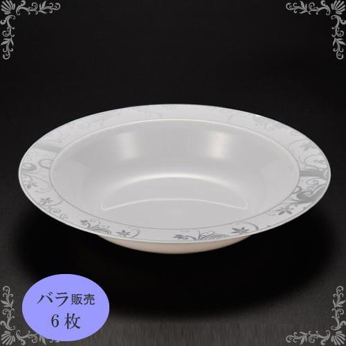 ★ET-04スープ皿6枚