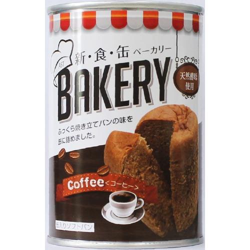 AST新食缶ベーカリー 缶入ソフトパン(コーヒー)100g 24缶