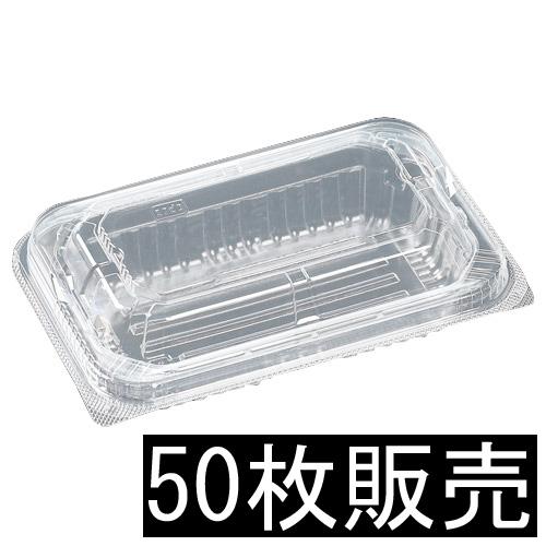 ★嵌合パックPPSAV-17-11(40) Z 50枚(フードパック・嵌合容器)
