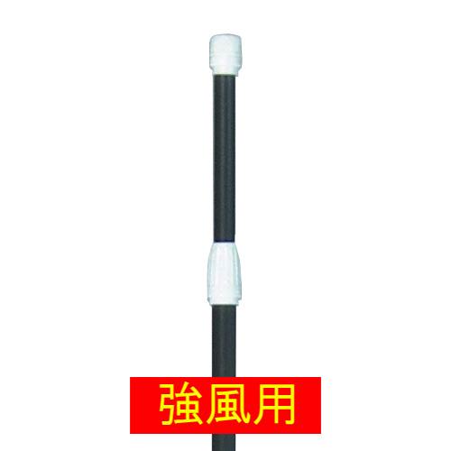 のぼりポール(強風タイプ)黒 20本