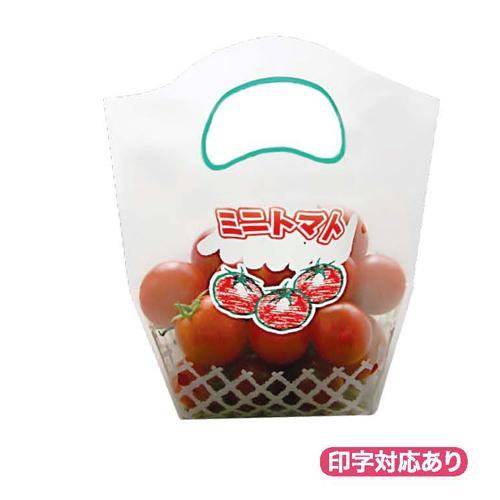 NEW新鮮パック ミニトマト1 SP 5000枚