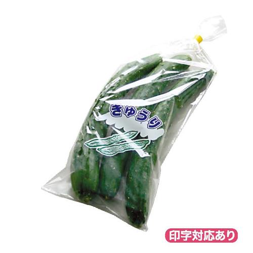 NEW新鮮パック きゅうり(小)1 5000枚