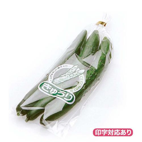 新鮮パック きゅうり(小) 10000枚