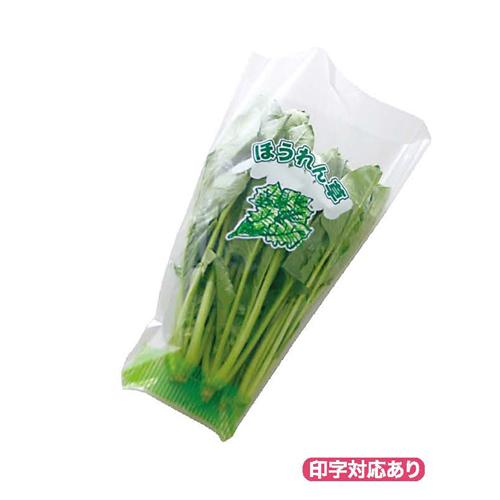 NEW新鮮パック ほうれん草(小)1 三角袋 5000枚
