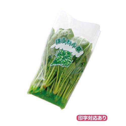 NEW新鮮パック ほうれん草(大)1 三角袋 5000枚