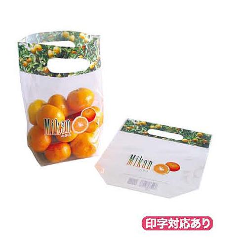 カラースタンドパック ミカン(小) 2000枚