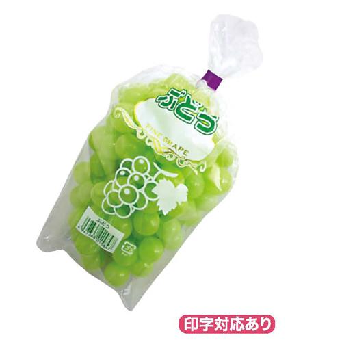 NEW新鮮パック ぶどう(小)1 三角袋 5000枚
