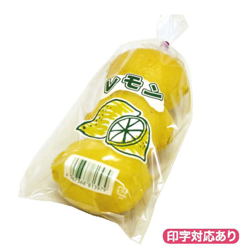 NEW新鮮パック レモン1 5000枚