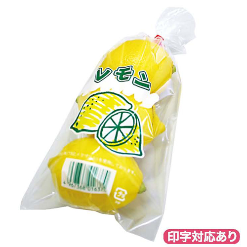 NEW新鮮パック レモン2 防カビ剤表示入り 5000枚