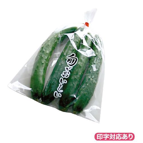 NEW新鮮パック 旬がおいしい(小)1 5000枚
