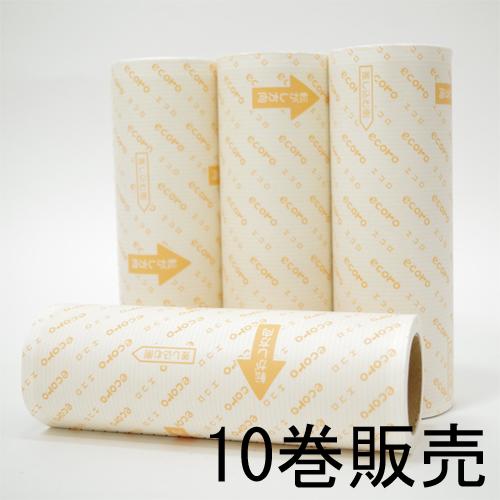 ★粘着スペアテープ(ecoro)160mm 90周×10巻