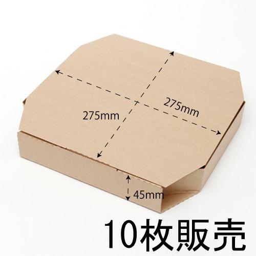 ★ピザBOX M 10枚