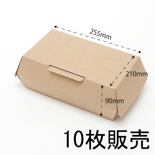 ★ランチBOX L 10枚