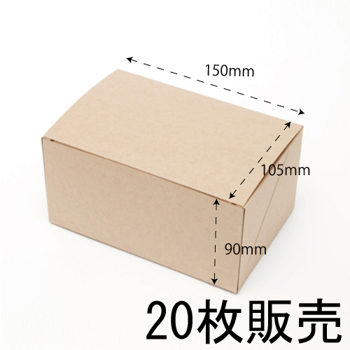 ★ケーキBOX S 20枚
