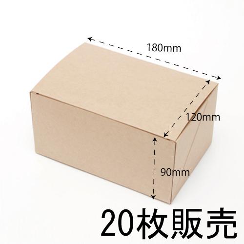 ★ケーキBOX M 20枚