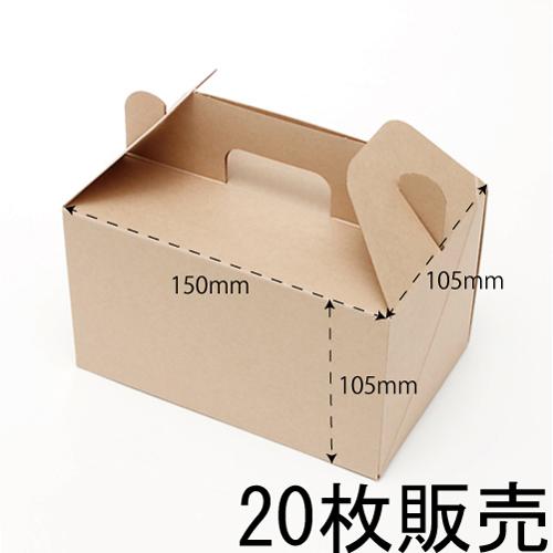★キャリーBOX S 20枚