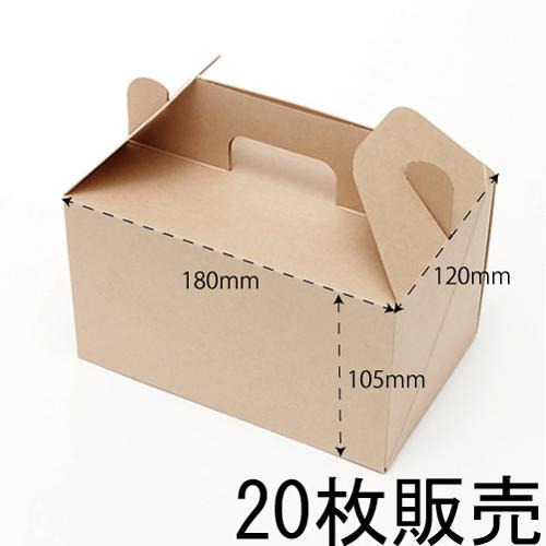 ★キャリーBOX M 20枚