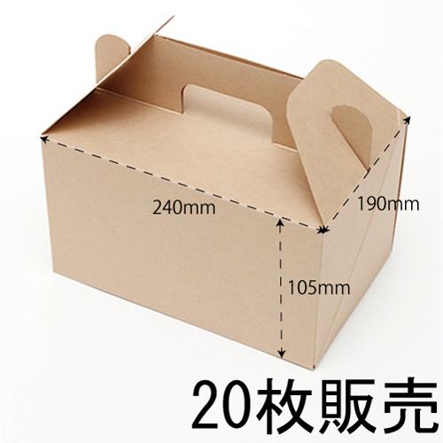 ★キャリーBOX LL 20枚