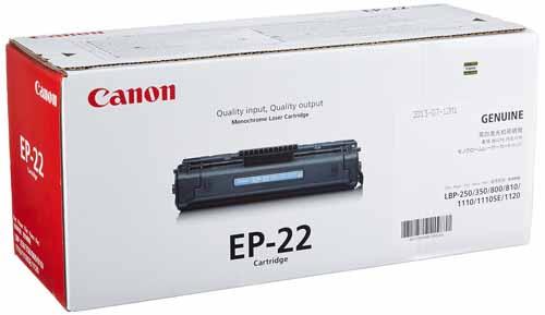 CANON(キャノン)EP-22 輸入品