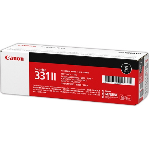 CANON(キャノン)トナーカートリッジ331II ブラック 純正
