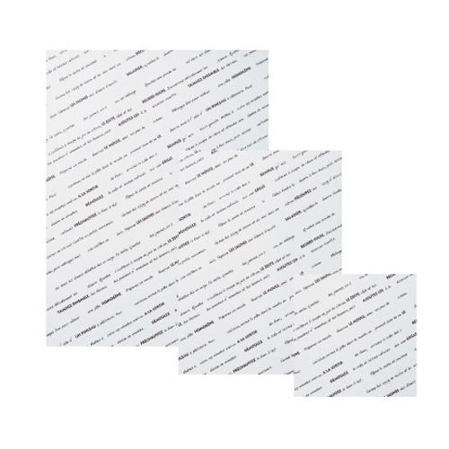 ★シリコングラシンシート スペシャリテ 150×150ブラウン 500枚