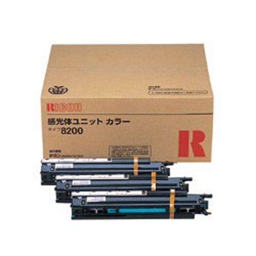 RICOH(リコー)感光体ユニットカラータイプ8200 純正
