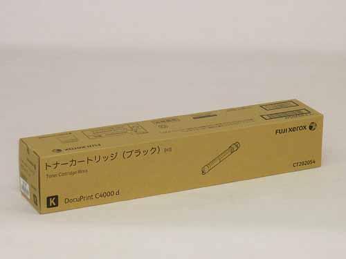 XEROX(富士ゼロックス)CT202054大容量ブラック 純正