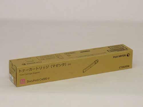 XEROX(富士ゼロックス)CT202056大容量マゼンタ 純正
