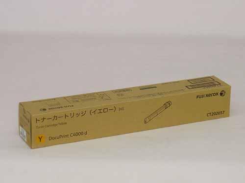 XEROX(富士ゼロックス)CT202057大容量イエロー 純正
