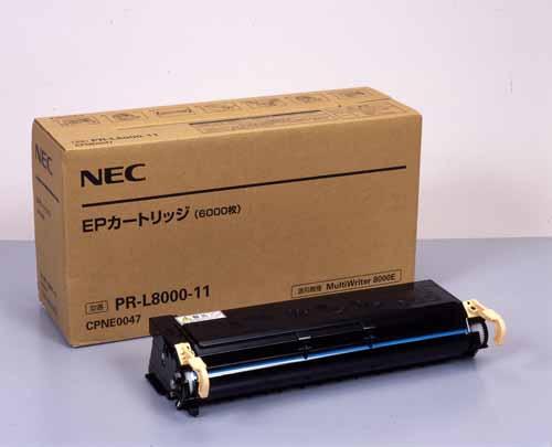 NEC(日本電気)PR-L8000-11 純正