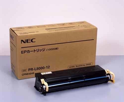 NEC(日本電気)PR-L8000-12大容量トナー 純正