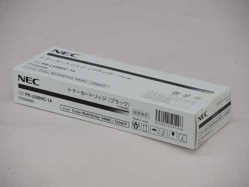 NEC(日本電気)PR-L5900C-14ブラック 純正