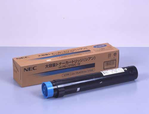 NEC(日本電気)PR-L9700C-18シアン大容量 純正