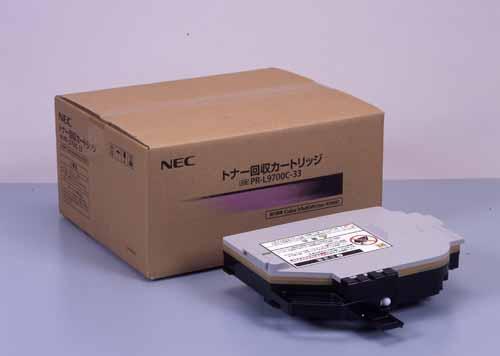 NEC(日本電気)PR-L9700C-33トナー回収カートリッジ 純正