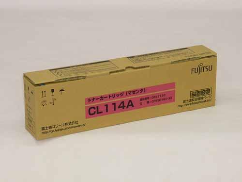 FUJITSU(富士通)トナーカートリッジCL114Aマゼンタ 純正
