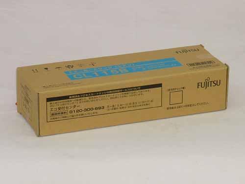 FUJITSU(富士通)トナーカートリッジCL115Bシアン 純正