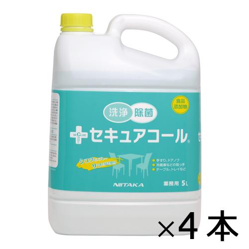 【送料無料】ニイタカ セキュアコール5L×3本