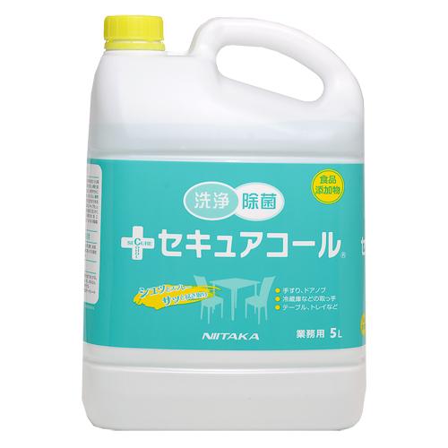 ★ニイタカ セキュアコール5L