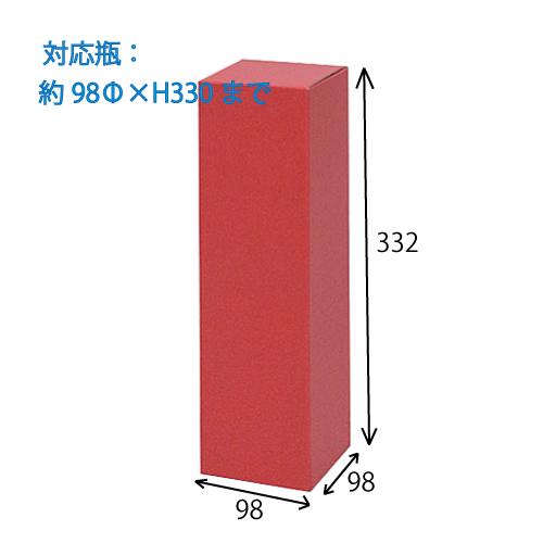 (K-1347)シャンパン1本用ギフト箱 赤 200個