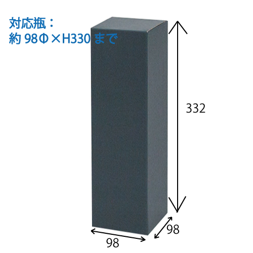 (K-1348)シャンパン1本用ギフト箱 黒 200個