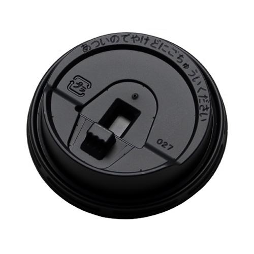 デキシー80パイ用ステイオンタブリッド(黒)1000枚
