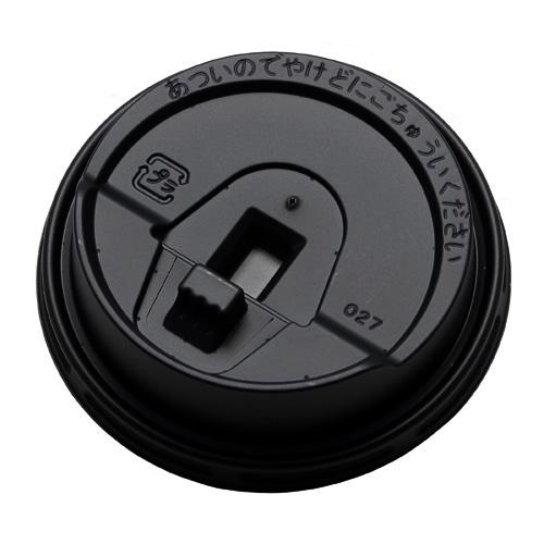 デキシー89パイ用ステイオンタブリッド(黒)1000枚